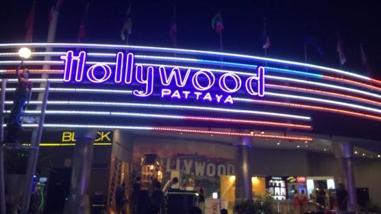 ディスコ「ハリウッド」