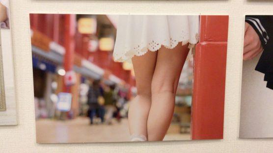 ふともも写真の世界展04